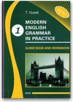 Modern English Grammar in Practice. Guide Book and Workbook (Book 1)