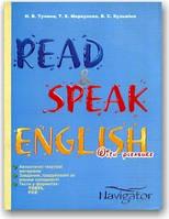Read & Speak English with Pleasure