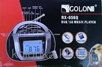 Golon RX 656