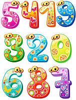 Цифры 60 вафельные картинки