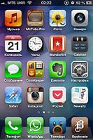 А 5 формат Смартфон 6 вафельная картинка