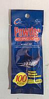 Светлячки Powder 10mm 100mm