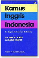 Англо-индонезийский словарь