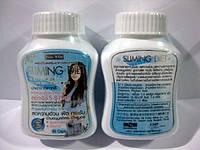 Sliming Diet Double Plus 40 кап Натуральные капсулы для эффективного снижения веса RBA/005