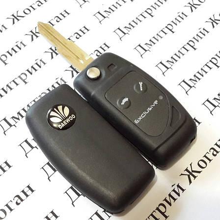 Выкидной ключ для ДЕУ ЛЕГАНЗА, МАТИЗ (Daewoo Leganza, Matiz),2 кнопки, фото 2
