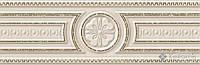 Argenta фриз Argenta Nitra Selecta 10x25