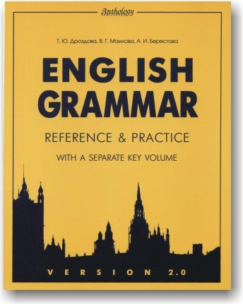 English Grammar. Reference and Practice(Version 2.0)