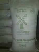 Борошно пшеничне цільнозернове