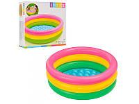Бассейн надувной детский разноцветный 68 л, Интекс