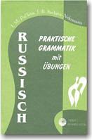 Русский язык. Практическая грамматика с упражнениями (для говорящих на немецком)