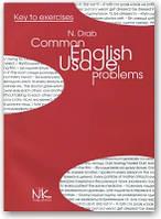 Типові проблеми англійського слововживання. Ключі до вправ