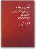 Фразеологічний словник польської мови в 2-х томах