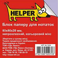 Блоки бумажные Helper 1004 микс 8*8*2 200лист н/кл