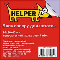 Блоки бумажные Helper 1021 микс 9*9*4,5  н/кл+бокс
