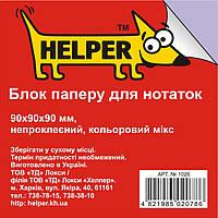 Блоки бумажные Helper 1026 микс 9*9*9 н/кл+бокс