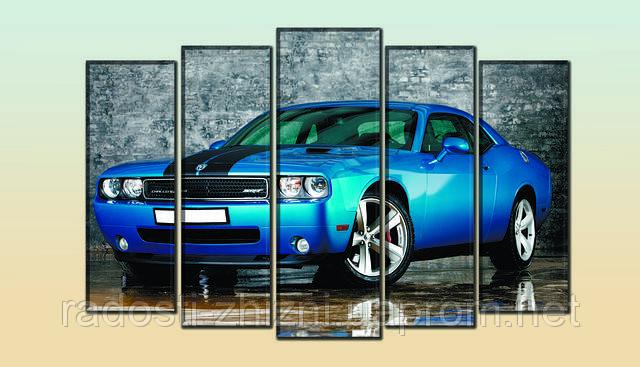 """Модульная картина """"Dodge"""". Ультрафиолетовая печать на холсте."""