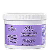 BC Oil Miracle Barbary Mask Восстанавливающая маска c инжиром и кератином 500 мл