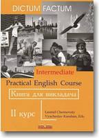 Практичний курс англійської мови. Книга для викладача. 2-й курс