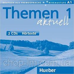 Themen aktuell 1 - Zertifikatsband Audio-CDs (диски к курсу 2шт)