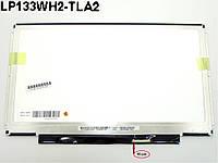 Матрица для ноутбука 13.3 LG LP133WH2-TLA2