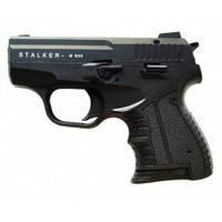 Пистолет сигнально-шумовой  Stalker (Zoraki) 906 ( Black )