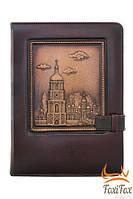 """Діловий шкіряний щоденник """" Софійський собор """""""