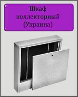 Шкаф коллекторный 1200х700х120 наружный на 14-16 выходов