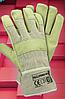 Перчатки защитные RLCJPAWA-WIN