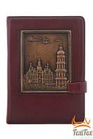 """Подарунковий щоденник із шкіри """" Києво - Печерська Лавра """""""