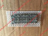 Комплект сухарів синхронізатора (трунки) Заз 1102 - 1103 таврія славута уп.(9 шт.)завод, фото 4