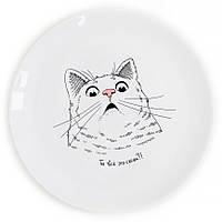 """Сувенирная тарелка """"Ты все это съешь?!"""""""
