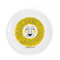 """Детская сувенирная тарелка """"Лев - Доброго ранку!"""""""
