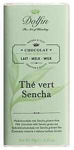Шоколад бельгийский молочный c зеленым чаем сенча Dolfin,70 г