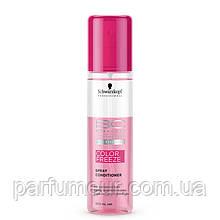 BС Color Spray Conditioner Спрей -кондиционер для окрашенных волос 200 мл