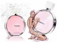 Туалетная вода Chanel chance tendre 100 ml(Шанель шанс тендер)