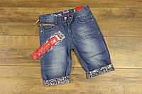 Джинсовые шорты для мальчиков 6- 12 лет