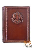 """Шкіряний щоденник А5 """"Баронет"""""""