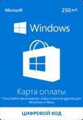 Карта оплаты Windows 250 рублей