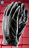 Перчатки защитные RLCOOLER