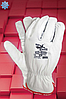 Перчатки защитные RLCS+WINTER