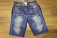 Трикотажные шорты для мальчиков 4- 12 лет