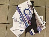 Пистолет мр-53м,  иж53. Ижмех, baikal, Россия
