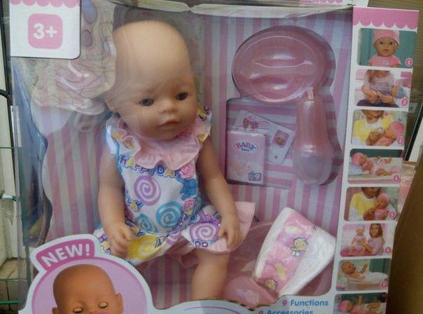 """Пупс """"Baby Born"""" 8001-2 функциональный"""