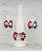 Свадебный набор шампанское с бокалами в цвете марсала