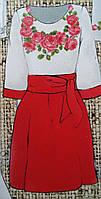 Костюм для женщин в виде заготовки для вышивания, 44-56 р-ры, 375/345 (цена за 1 шт. + 30 гр.)