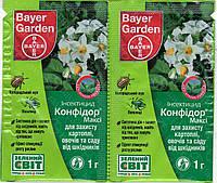 Конфидор макси, 1 грамм, инсектицид (100 шт упаковка)