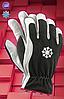 Перчатки защитные RLWARMER