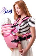 Рюкзак-кенгуру для переноски детей (аналог Womar) № 12 розовый Украина 60233
