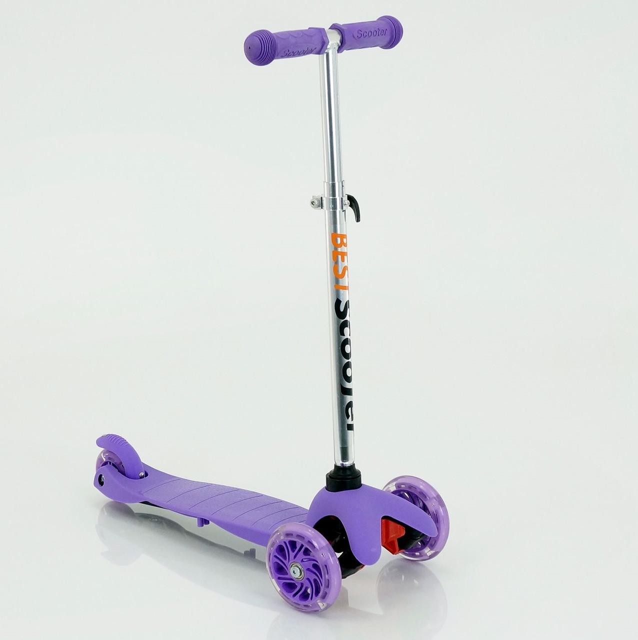 Самокат 466-112 (8) Фиолетовый