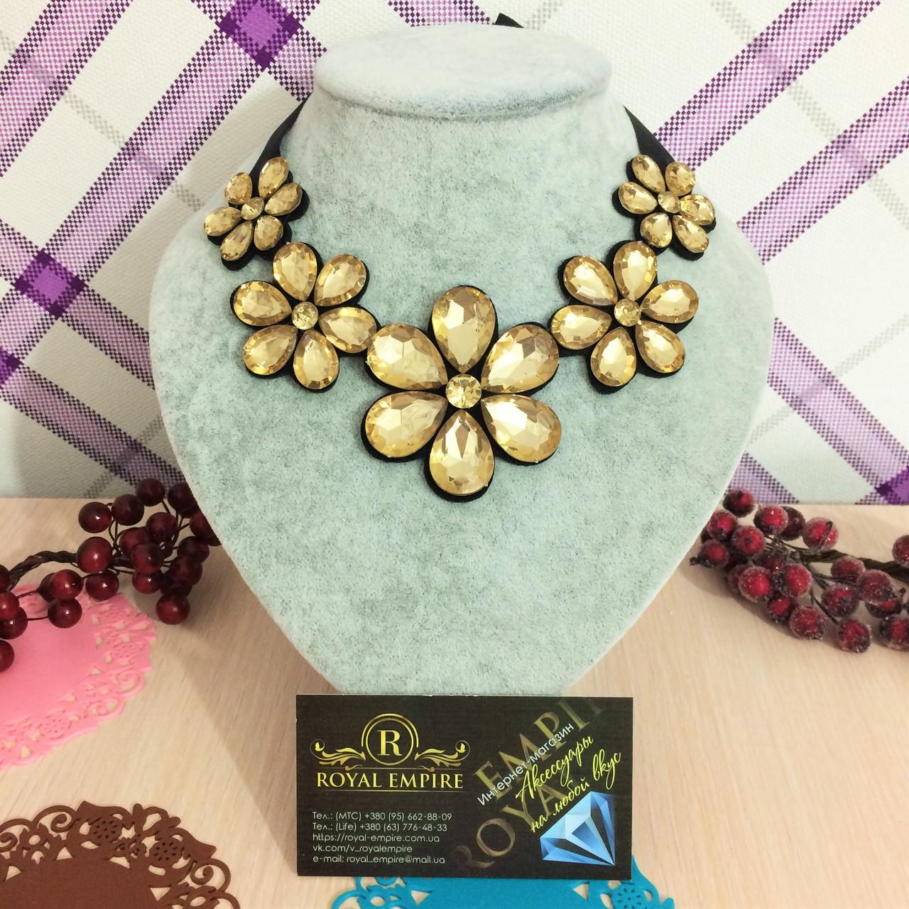 """Ожерелье """"Джули"""" нарядное с кристаллами, форма цветов."""